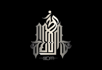 SEOM – Spirit (Official Videoclip)